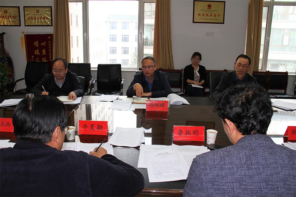 青海省医疗保障局召开全省医保基金监管工作会议
